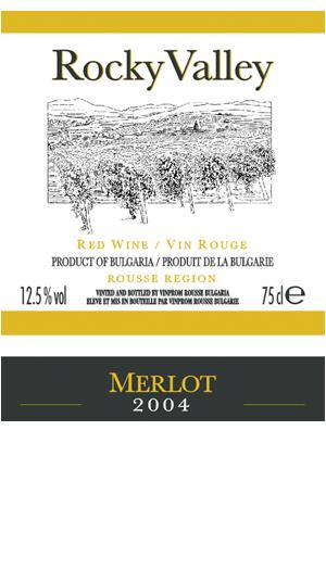ETIKETI_ROCKY_merlot