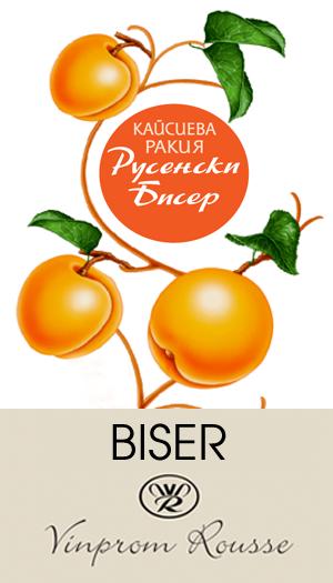 ETIKETI_biser_kaisieva
