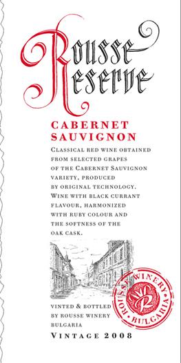 RESERVE_cabernet_sauvignon_etiket