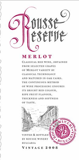 RESERVE_merlot_etiket